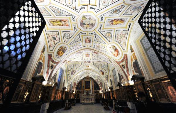 Sagrestia del Vasari